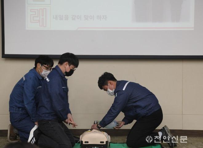 (0219)천안서북소방서, 일반인 심폐소생술 경연대회 개최.jpg