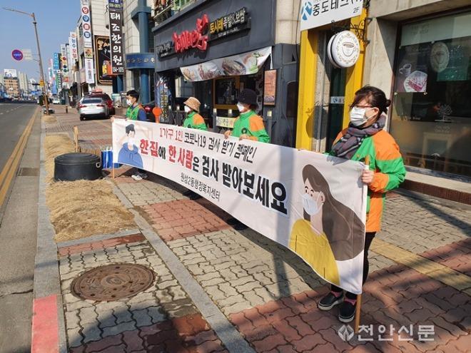 원성2동(주민예찰단 황동).jpg