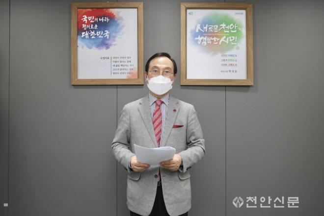 감염병대응센터(박상돈 시장 담화문 발표) (2).jpg