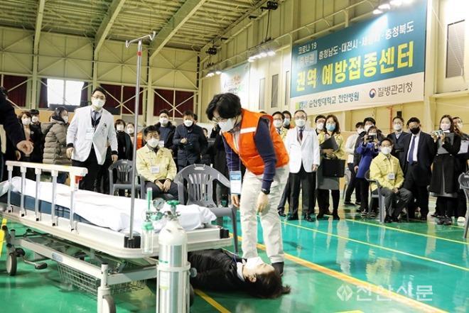 중부권역 예방접종센터 모의훈련(3).jpg