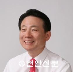 박찬우 국회의원.jpg