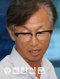 김동길 독자 위원장.jpg