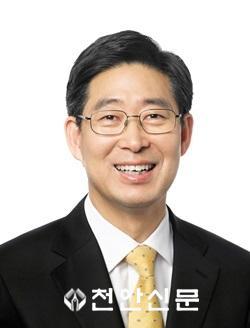 양승조 국회의원.JPG