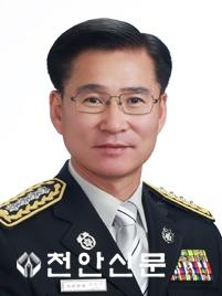 송원규 동남소방서장.jpg