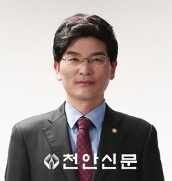 더불어민주당 박완주 의원.PNG